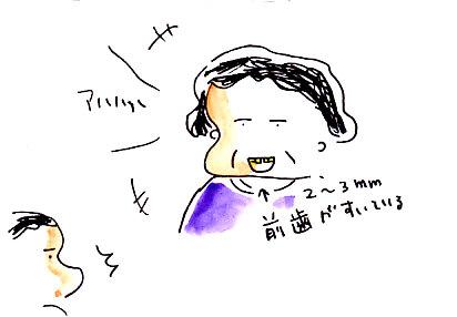 IMG_0003_20130710165532.jpg
