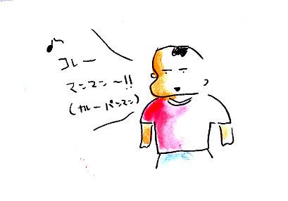 IMG_0003_20130711152502.jpg
