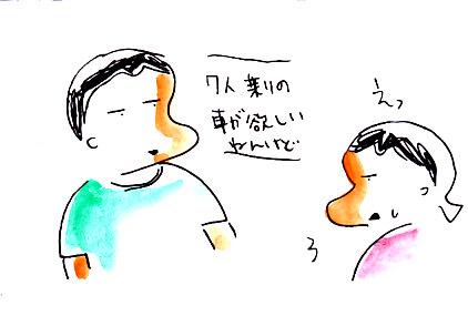 IMG_0003_20130905154709828.jpg