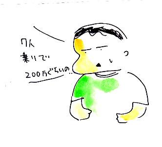 IMG_0003_2013090715475516c.jpg