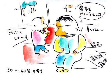 IMG_0003_2013111818180632b.jpg