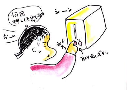 IMG_0004_20130426151927.jpg