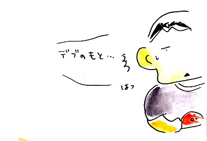 IMG_0004_20130702154900.jpg