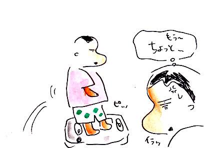 IMG_0004_20130830152009bc1.jpg