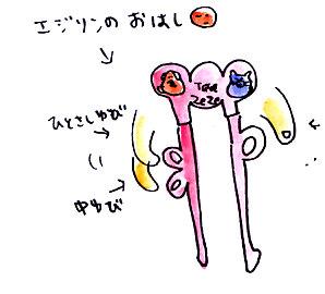 IMG_0004_201310231702574ea.jpg