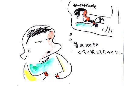 IMG_0004_20131123173607ef1.jpg