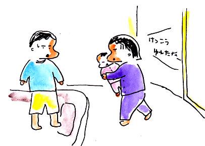 IMG_0005_20130420114016.jpg