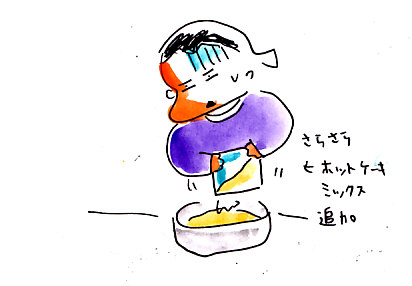 IMG_0005_20130610180502.jpg