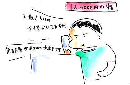 IMG_0005_20130826154953f93.jpg