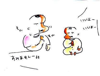 IMG_0005_20131113184443dcc.jpg