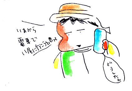 IMG_0005_201311161547232e0.jpg