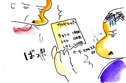 IMG_0006_20130920160236442.jpg