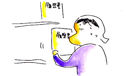 IMG_0006_20131110152933970.jpg