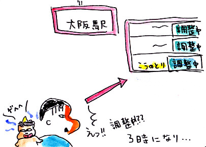 IMG_0007_20130420114031.jpg