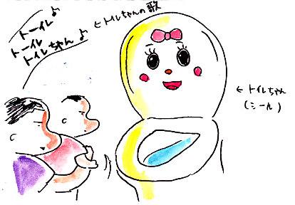 IMG_0007_20130814154753a4d.jpg
