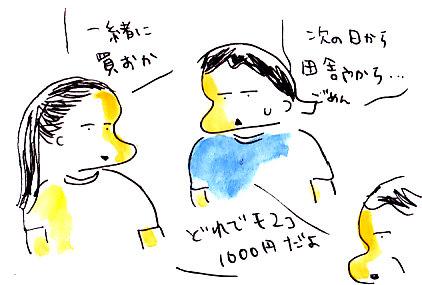 IMG_0007_20130815135443e53.jpg