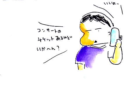 IMG_0007_20130917150136ae0.jpg