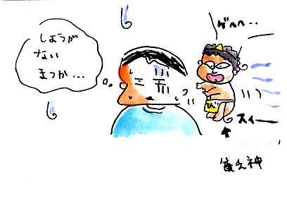 IMG_0008_20130420114037.jpg
