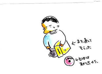 IMG_0008_20130426151954.jpg