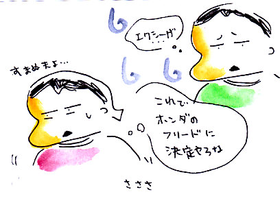 IMG_0008_20130911173726114.jpg