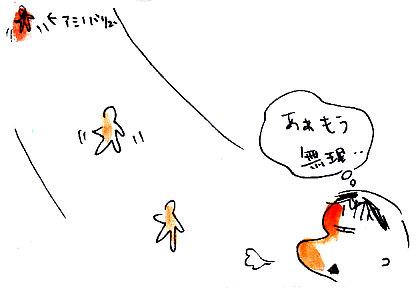 IMG_0008_201311121547478c7.jpg