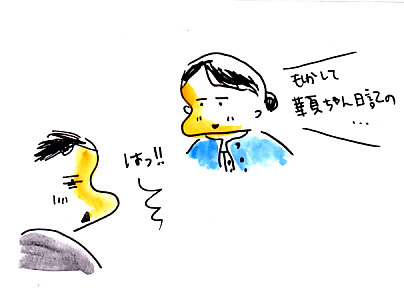 IMG_0009_20130615201110.jpg