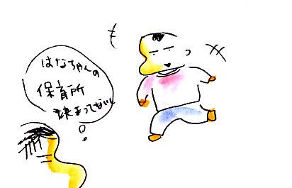 IMG_0009_20131110152938c12.jpg