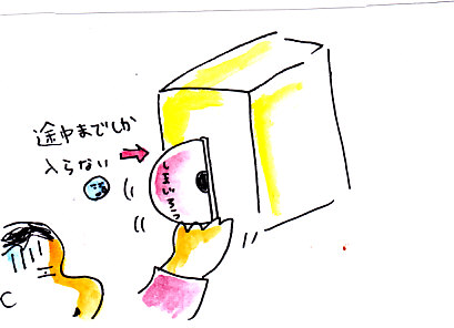 IMG_0010_20130426151957.jpg