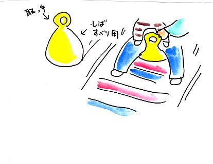IMG_0010_20130527155750.jpg