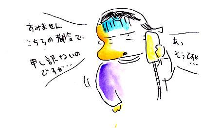 IMG_0010_20131110152940a68.jpg