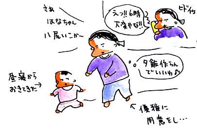 IMG_0011_20130420114115.jpg