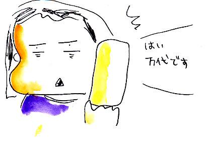 IMG_0011_201309201605468fa.jpg