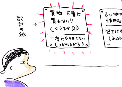 IMG_0012_20130404163819.jpg