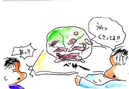 IMG_0013_20130404163819.jpg