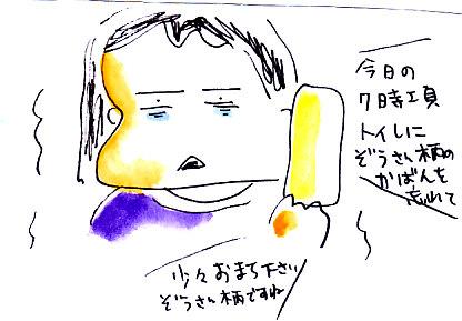 IMG_0013_201309201605491dc.jpg