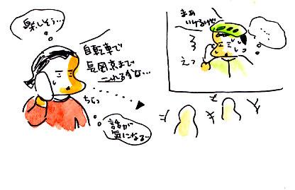 IMG_0015_20130425182917.jpg