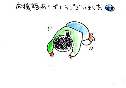 IMG_0015_201310211617089ac.jpg
