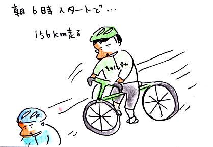 IMG_0016_20130424131142.jpg