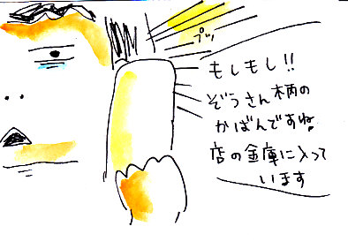 IMG_0016_2013092016060538b.jpg