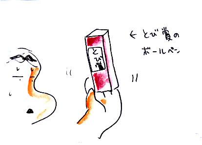 IMG_0017_20131112155213c79.jpg