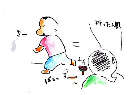 IMG_0019_20130802164411e44.jpg