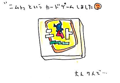 IMG_0026_20130418211108.jpg