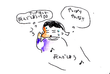 IMG_20130504103143.jpg