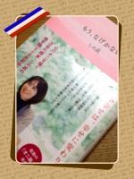 201312121032411e5.jpg