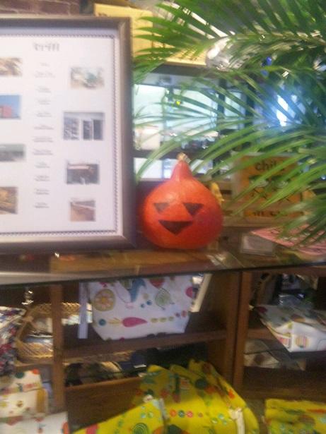HanaKanran かぼちゃ