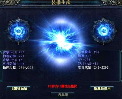 2013-05-10 01-57-01