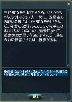 2013-06-21 00-58-36