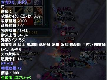 2013-08-31 01-50-10