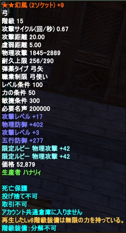 2013-09-01 01-32-41