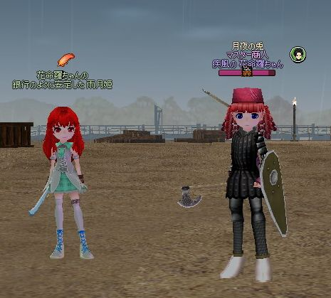 mabinogi_2013_09_04_001.jpg